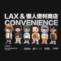 BLIND BOX LAX AND CONVENIENCE LAN REN BIAN LI SUPER CUTE