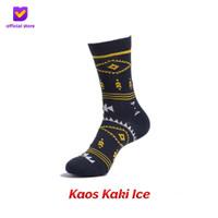 Kaos Kaki Motif Fashion Footstep Footwear - Ice Socks