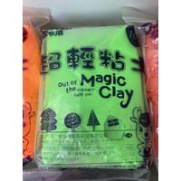 Polymer Fancy Magic Clay Import Ukuran Besar Per Warna - Hijau
