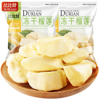 freeze dried durian buah durian kering crispy balut coklat import