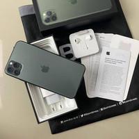iphone 11 pro max 64gb ibox