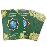 Al Quran Per Juz Al Quran Mujazza A5 Khat Utsmani Tanpa Terjemah