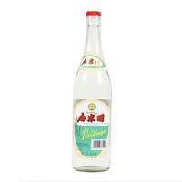 SayurHD rice vinegar narcissus cuka