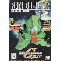 SD Jegan Full Equipment SDGG004 Bandai Model Kit Gunpla SD Gundam SDGG