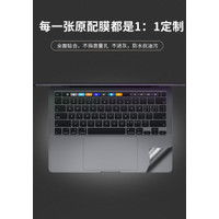 Garskin Macbook Pro Macbook Air Sticker Macbook 2017 18 2020 Macguard - Pro 15.4 16-19