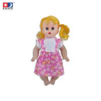 IMAGE TOYS mainan Baby Dolls W/ Music [13 Inch]