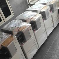 mesin fotocopy canon ira 4045/4245