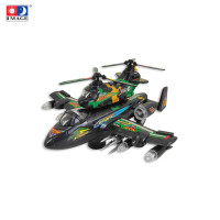 IMAGE TOYS mainan Army Scout Plane + Chinook Bump & Go