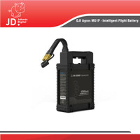 DJI Agras MG1P - Intelligent Flight Battery