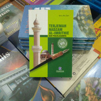 Terjenah Nadzam Al Imrithie Dan Penjelasannya - Ibnu Abi Zain