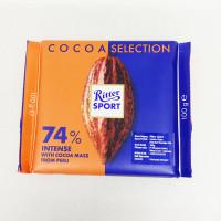 RITTER SPORT COCOA 74% INTENSE W/ COCOA MASS 100 G