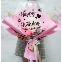 Buket Balon Ulang Tahun / Kado Birthday Baloon Bouquet Gift BL1020-3