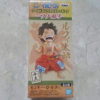 WCF Wanokuni Vol 3 - Luffy ~ One Piece