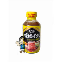 Ebara Yakiniku No Tare Mild- Saus Bumbu Yakiniku Manis 300 gr