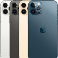Apple iPhone 12 Pro 256GB Original 256 GB New - SIGNAL OFF