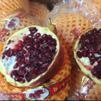 Buah Delima Merah Jenis Tunis Import   Daging Tebal Manis Merah