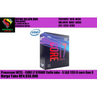 Processor INTEL - CORE I7 9700KF Coffee Lake-S LGA 1151 8 Core Gen 9