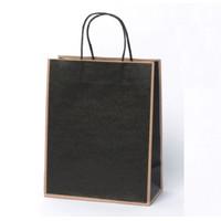 Kantong Tas Kertas Serbaguna Wrap Hadiah Kado Souvenir Gift Bag - Hitam Lis