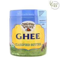 ORGANIC VALLEY GHEE CLARIFIED BUTTER 13 OZ 368 GR