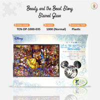 Tenyo DP-1000-035 Beauty and The Beast Story 1000pcs jigsaw puzzle