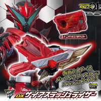 Bandai Kamen Rider DX ZAIA SLASHRISER - Jin Burning Falcon KR01
