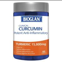 bioglan clinical curcumin 60 tablet turmeric