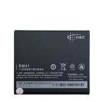 Batre Baterai Battery Double Power Redmi 1S BM41 merk C&C