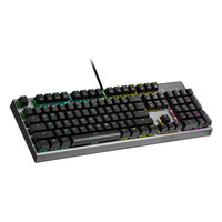 Cooler Master Keyboard CK350 - Outemu Mechanical Switch
