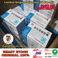 Lianhua Qingwen Capsule - 24 butir - Obat Pneumonia Radang Batuk