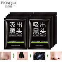BIOAQUA Activated Carbon