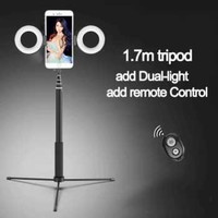 BePotofone Tripod Selfie Stick 1.7M LED Ring Light & Remote - YLSK
