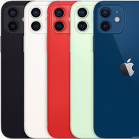 Apple iPhone 12 128GB Original 128 GB New - SIGNAL OFF