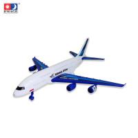 IMAGE TOYS mainan Airlines Plane [ Box ]