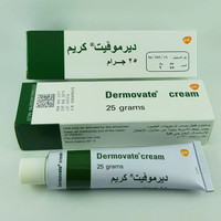 dermovate cream saudi arabia 25gr dermovate hijau