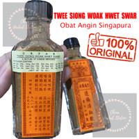 Twee Siong Woak Hwet Swar / Obat Angin Singapore Singapura / Obat Maag