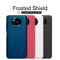Nillkin Hard Case (Super Frosted Shield) - Xiaomi Poco X3 NFC