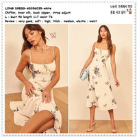 AB356035 Summer Long Dress Midi Pesta Pantai Wanita Korea Import Putih