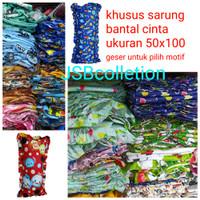 Sarung bantal cinta jumbo 50x100