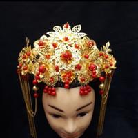 Mahkota Headpiece Chinese Gold HCH05