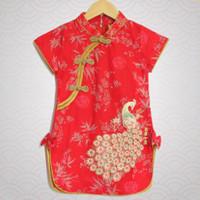 Cheongsam Peacock / Cheongsam Anak Perempuan / Baju Sincia Imlek Anak