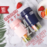 MIZU GURUGURU Portable Blender 250ml Rechargeable Juicer Cup Anti-Slip