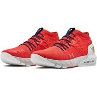 Sepatu Sneakers Pria Wanita Anak Under Armour Project Rock 2 Red White