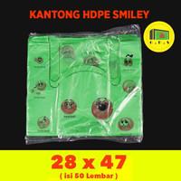 Kantong Plastik Kresek Warna-Warni Tebal UK 28x47 HDPE
