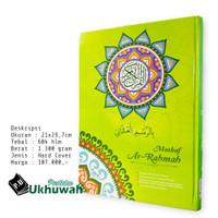 Mushaf Ar Rahmah Al Quran Rasm Utsmani Non Terjemah A4