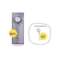 Cuckoo Water Purifier Marvel⁺ (Pemurni Air)