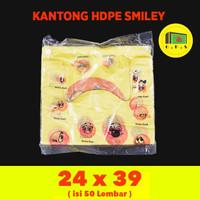 Kantong Plastik Kresek Warna-Warni Tebal UK 24x39 HDPE