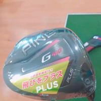 stick golf driver ping G410 plus ( extra cashback 15% ) - 9, SR