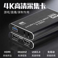 ALLOYSEED HDMI Video Capture Card Adapter USB 3.0 4K - RU900