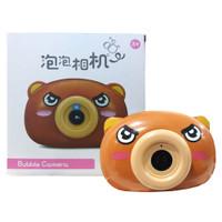 Mainan Bubble Camera - Gelembung Kamera Musik Dan Lampu