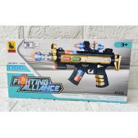 Mainan Pistol Anak Lampu SUARA NO.838